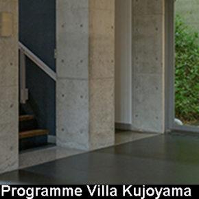 Appel à candidatures 2020 Programme Villa Kujoyama